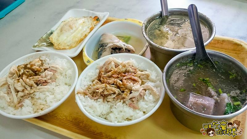 20160506-老牌子 雞肉飯_6677