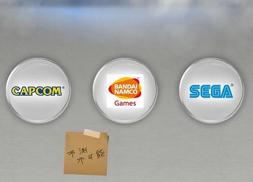 Sega, Namco and Capcom Team Up For A 3DS Game