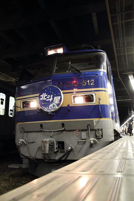 Hokutosei - EF510 (Ueno, Tokyo, Japan)