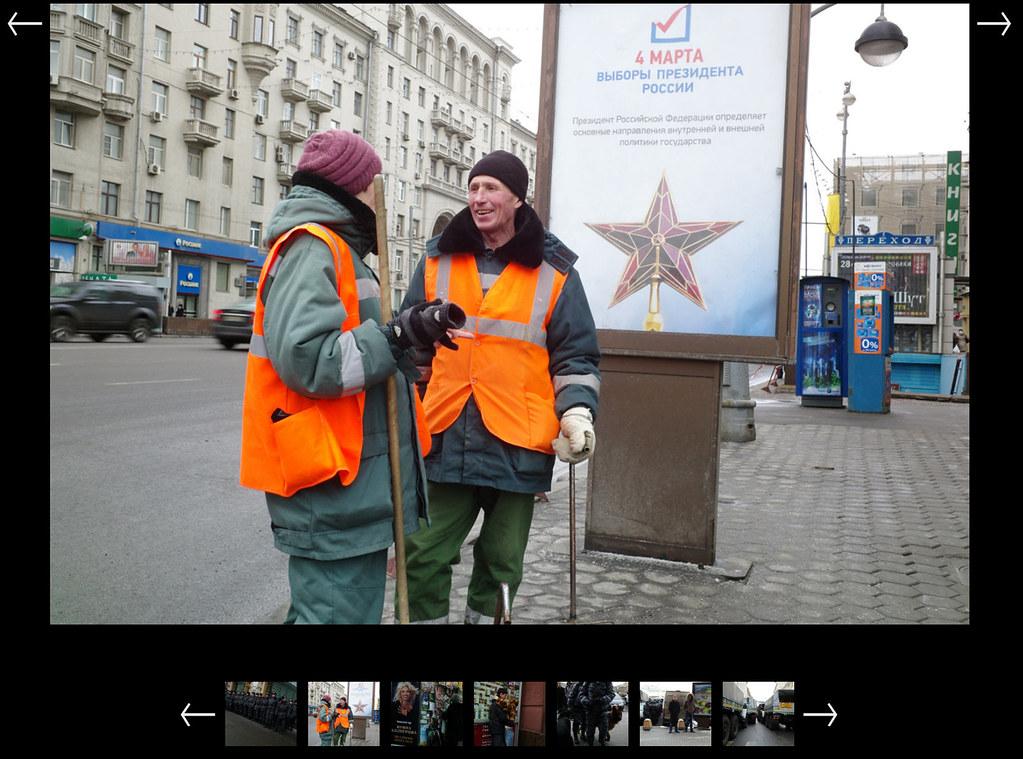 Снимок экрана 2012-03-05 в 0.50.40