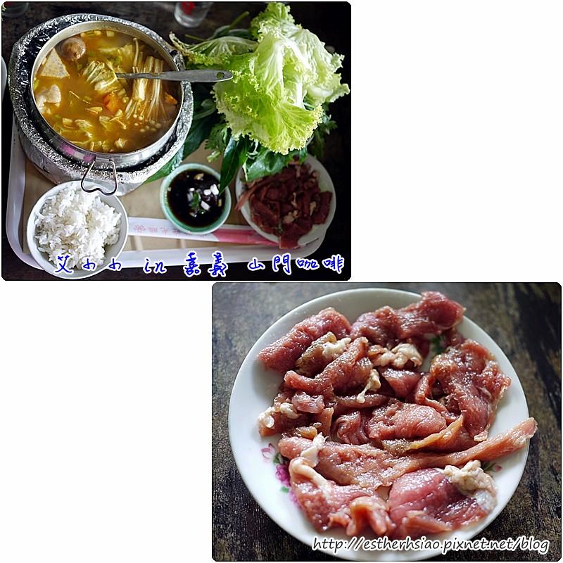 14 咖哩豬肉鍋