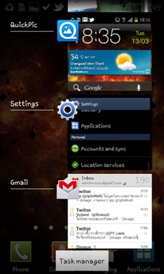 Screenshot_2012-03-13-18-49-22