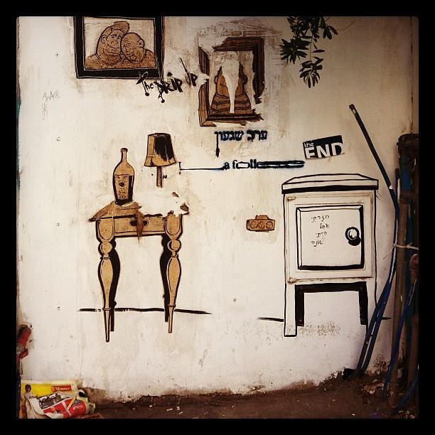 Tel Aviv grit