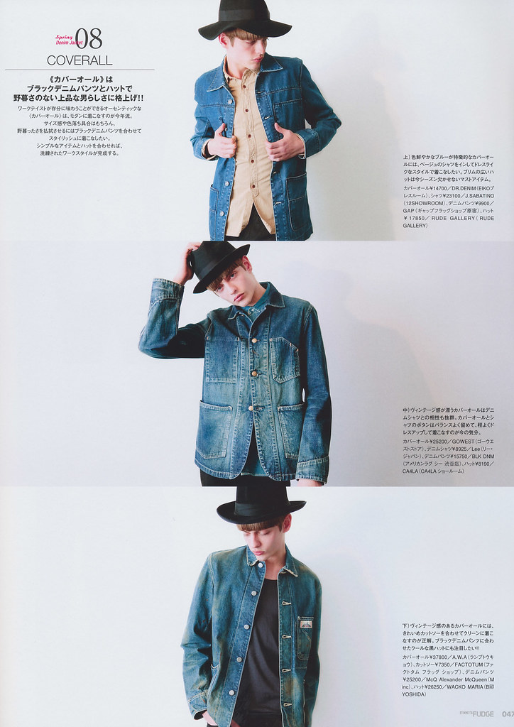 Pawel Bednarek0145(men's FUDGE41_2012_04)