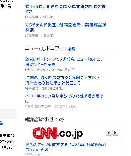 google_news6