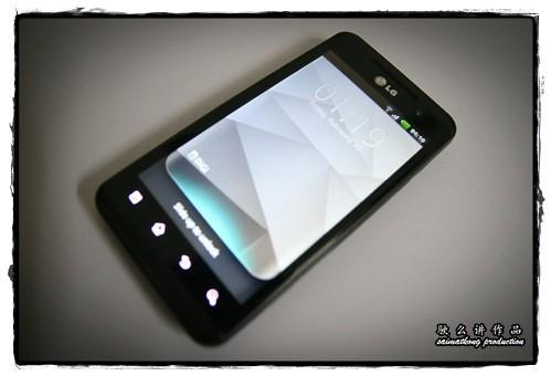 LG Optimus 3D - Phone