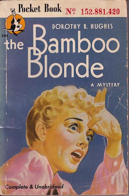 PB394.Bamboo