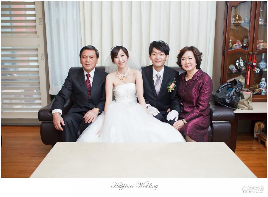 婚攝-EVAN CHU-小朱爸_00133