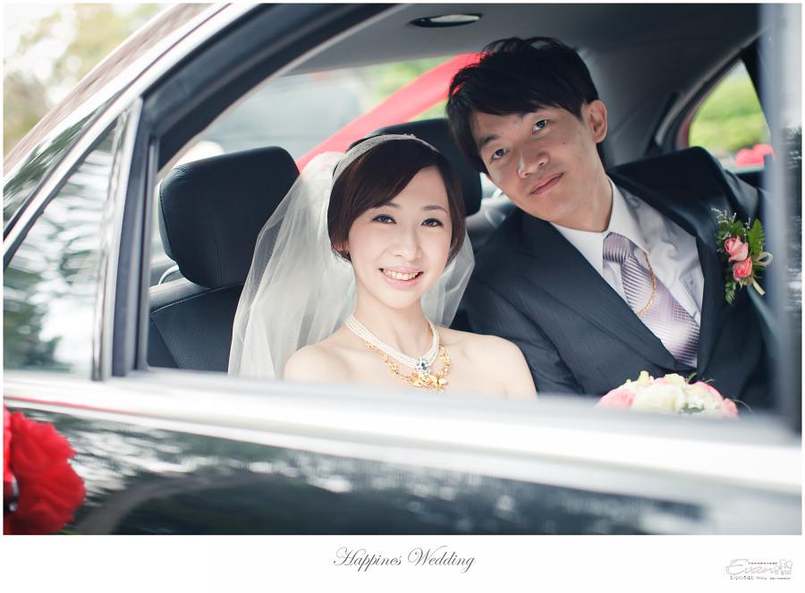 婚攝-EVAN CHU-小朱爸_00142