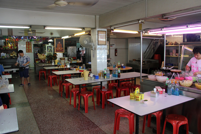 Restaurant at Udom Suk