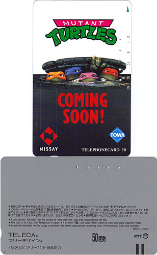 "Teleca / NTT  :: ミュータントタートルズ; '""MUTANT TURTLES, COMING SOON!"" - telephone card { Japan } (( 1990 ))"