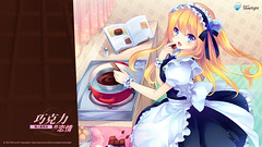 120216(2) - 台灣微軟Silverlight看板娘藍澤光的【西洋情人節限定】特製桌布,現正開放下載中!