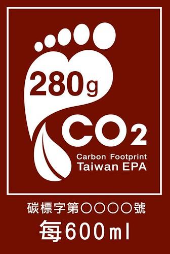 1396_EForm_PET 600ml黑松沙士環保署產品碳足跡Logo(行銷處製作2011.11.22)