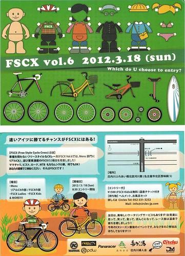 FSCX vol.6