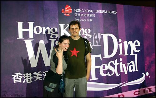 hk_fest007