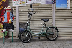 Kyoto Tricycle