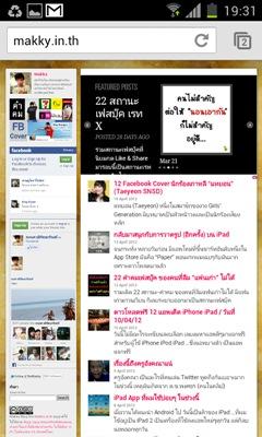 Screenshot_2012-04-18-19-31-30