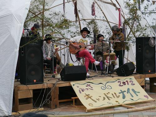 ふっさキャンドルナイト 2012