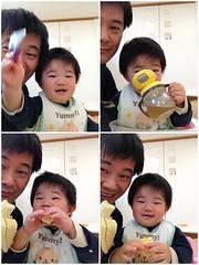 iPhoneで自分の姿を見ながらごはんを食べるよ!^^(2012/3/3)