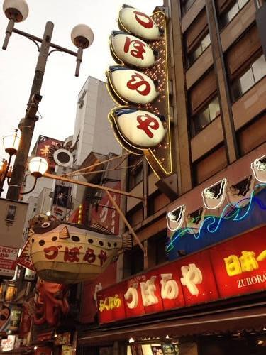 大阪たこ焼きツアー@道頓堀-14