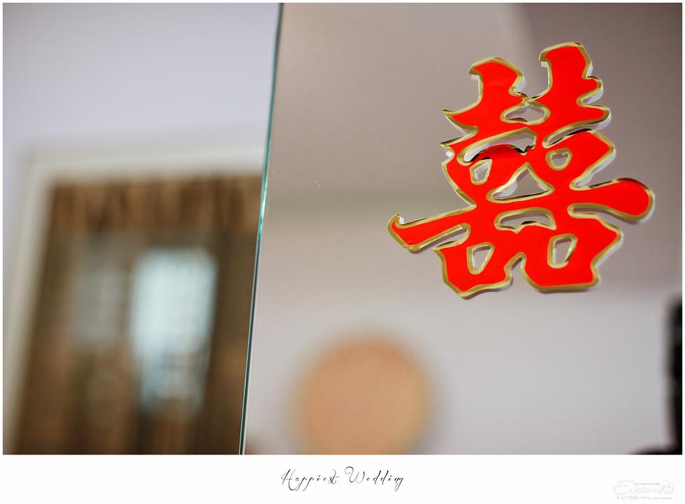 婚禮紀錄 婚禮攝影 evan chu-小朱爸_00188