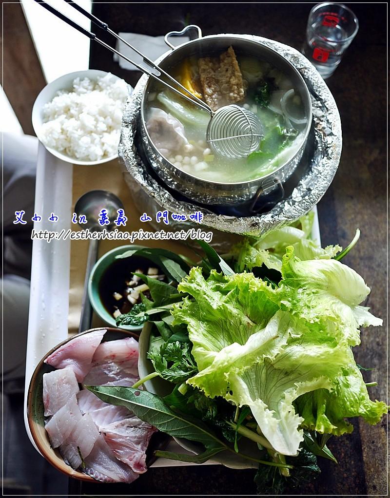 11 鮮魚鍋