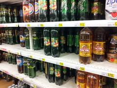 De la bière vendue en bouteille plastique de 2,5L ! ^^