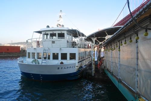 Wakato maru