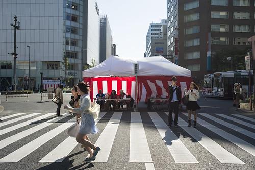 JA C5 03 013 福岡市中央区 Df AFNi35 2D#