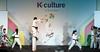 K_Culture_in_Ethiopia_07