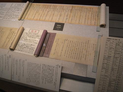 万葉集に詠まれた和歌浦に建つ『万葉館』@和歌山市