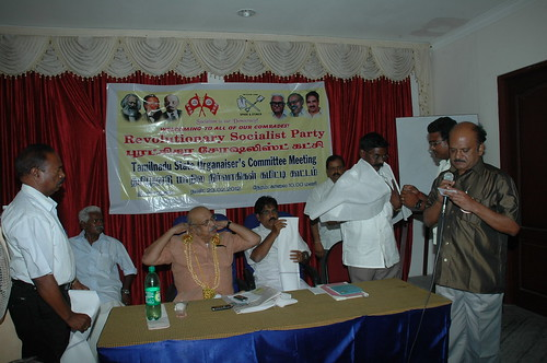 RSP All India General Secretary T.J Chandrachoodan and Tamilnadu State Convener Dr.A.Ravindranath Kennedy M.D(Acu).,attended the State Organaiser`s Committee Meeting at Madurai... 45 by Dr.A.Ravindranathkennedy M.D(Acu)