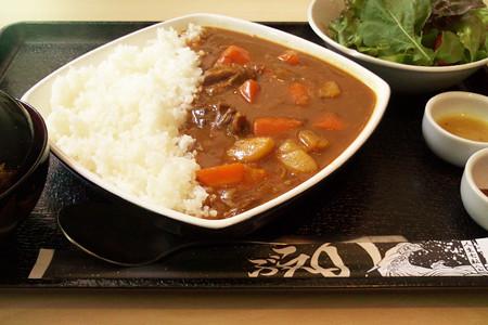 Curry - Bueno