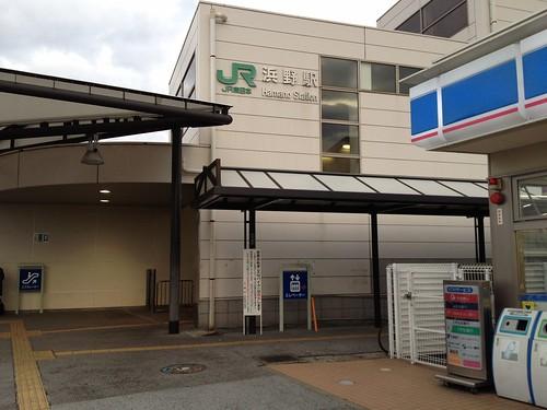 内房線 浜野駅