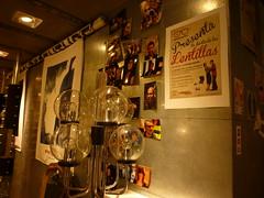 Óptica Bassol Gallery