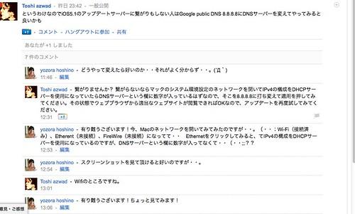 スクリーンショット 2012-03-09 18.11.16