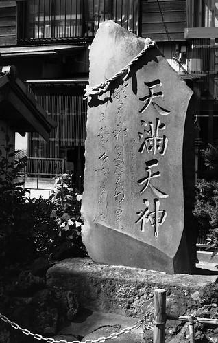 八幡神社(本行徳)