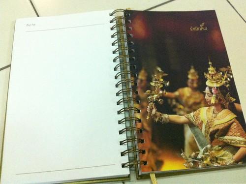 SINGHA notebook 6