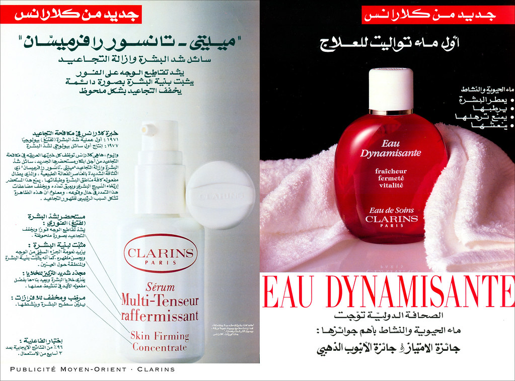 Adveritizing for Clarins - Full page ads