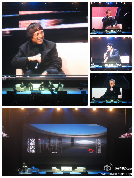March 17th, 2012 - Yao Ming chats with Tadao Ando, famous Japanese architect, in Shanghai in front of 12,000 people