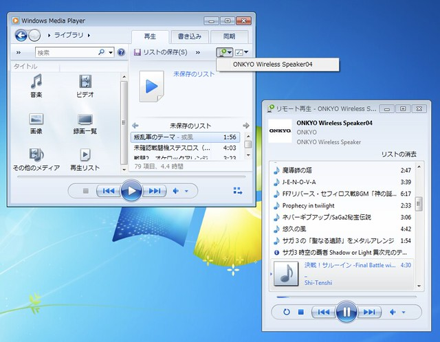 GX-W70HV(B) with Windows Media Player