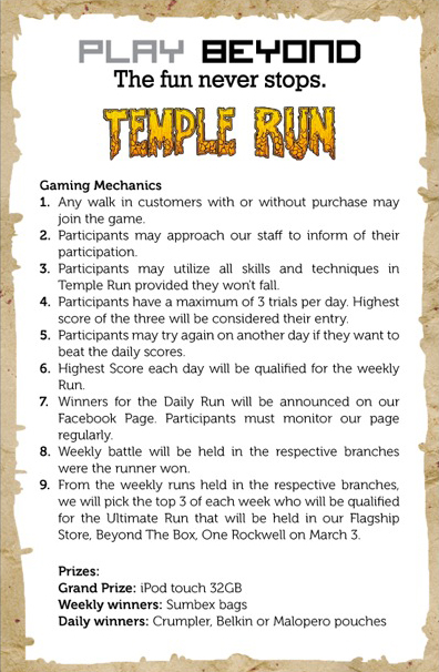 Temple Run Tournament Beyond the Box Mechanics