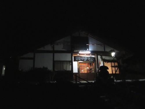信州マタギ亭の夜の外観 2012年2月18日18:34 by Poran111
