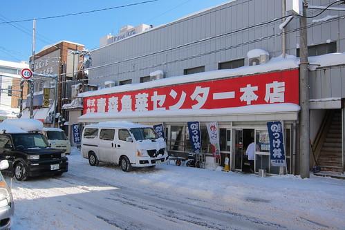 青森魚菜センター#1