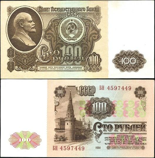 100 Rublov Rusko 1961, Pick 236