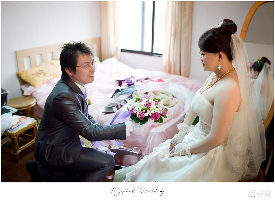 婚禮攝影 婚禮記錄-圳男&珮宸- 婚攝小朱爸_00062