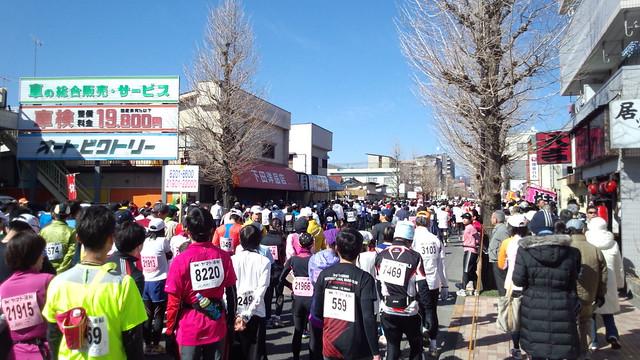 第46回青梅マラソン