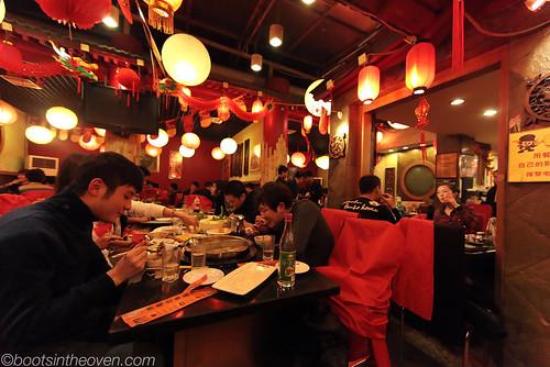 Inside Jingui Xiaoshancheng