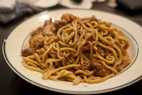 Malaysian noodles