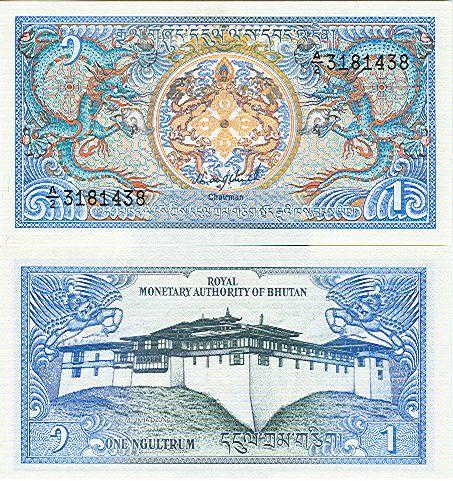 1 Ngultrum Bhután 1986, Pick 12